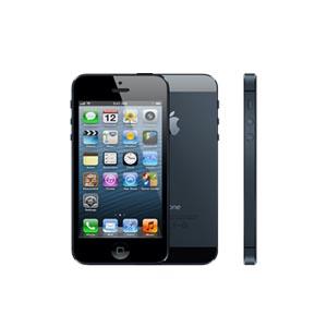 Inlocuire/Schimbare carcasa spate Iphone 5