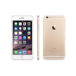 Inlocuire/Schimbare carcasa spate Iphone 6 S plus